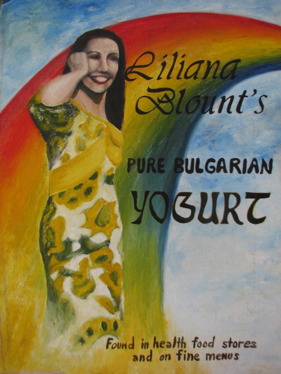 The Art of Making Bulgarian Yogurt by Liliana Blount
